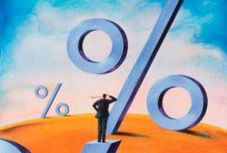 Инфляция в России растет быстрее, чем думают в МЭРТ
