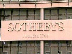 На торгах Sotheby\'s в Лондоне будет представлена коллекция музыкальных инструментов