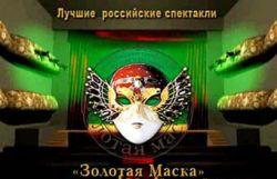 """Канадский режиссер Робер Лепаж стал лауреатом \""""Золотой маски\"""""""