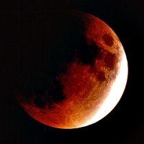 Как проходит полное лунное затмение? (видео)