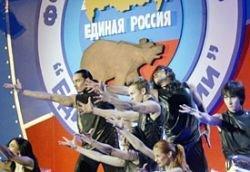 """Популярность \""""Единой России\"""" медленно снижается"""