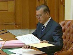 Виктор Зубков проконсультировался с академиками и оставил их рекомендации без внимания