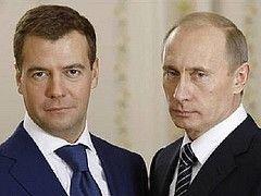 Россияне рассказали, почему они проголосовали за Дмитрия Медведева
