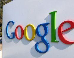 Google предлагает вторичный поиск