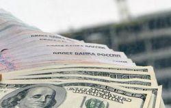 По прогнозам экспертов, квартиры в Москве скоро подешевеют на 20-30%