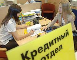 К 2010 году объем выданных ипотечных кредитов в России вырастет в 10 раз