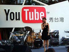 В Тайване Youtube используют для предвыборной кампании