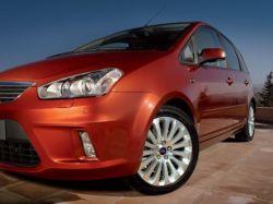 Стали известны цены на Ford Kuga