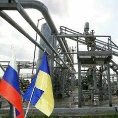 Украина ограничит поставки газа из России в Европу