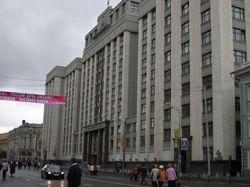 Спикеров парламентов Южной Осетии, Абхазии и Приднестровья пригласили на слушания в Госдуму