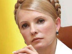 Юлия Тимошенко объявила об урегулировании газового конфликта с Россией