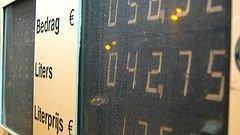 Надзор за качеством бензина ужесточат с 5 сентября 2008 года