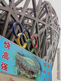 Билеты на Олимпиаду в Пекин бьют по карману