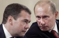 Владимир Путин придумал название статусу Дмитрию Медведева - Виинввдп РФ