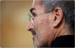 Этот неизвестный Стив Джобс