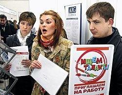 На минимальное пособие по безработице москвич может продержаться три дня