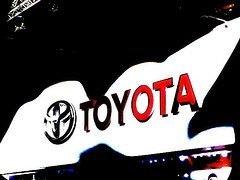 В 2012 году Toyota Motor и Mitsubishi поставят на поток производство самолетов