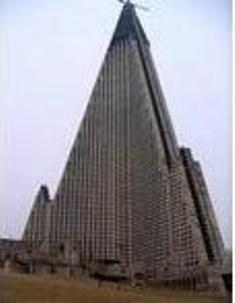 Названо самое уродливое здание в мире
