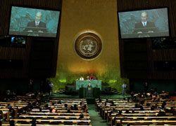 При ООН создана группа быстрого реагирования на кризисные ситуации
