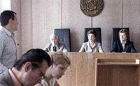 Вынесен приговор по делу об ограблении читинского банка