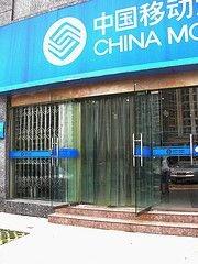 Оператор China Mobile все еще заинтересован в iPhone