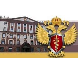 Московских наркополицейских заподозрили в создании отдела вымогателей