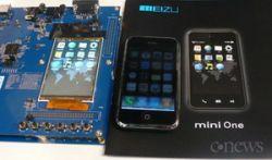 Скандал на выставке CeBIT в Ганновере: «китайские iPhone» арестовала полиция