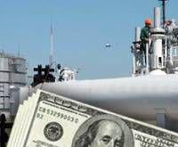 В России появится новое нефтегазовое министерство