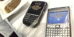 В ресторанах Пекина можно получить защиту для мобильных телефонов