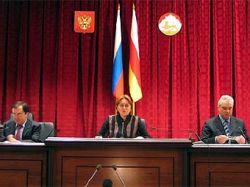 Просьбу Южной Осетии о признании поддержал североосетинский парламент