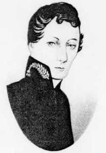 Основоположник хирургии в британской армии на самом деле был женщиной