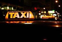 """Открыта первая стоянка для \""""превосходных такси\"""""""