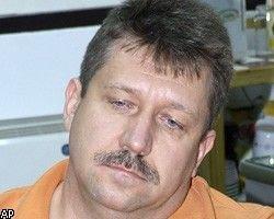 """США намерены засудить российского \""""оружейного барона\"""""""