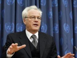 Совбез ООН не смог выступить с осуждением теракта в Иерусалиме. Разгорается скандал