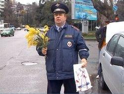Восьмого марта ГИБДД не будет штрафовать женщин
