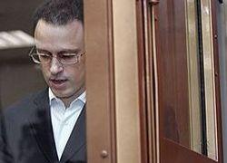 Перед гибелью банкир Андрей Козлов получил письмо с угрозами на 25 страницах