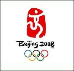 """Строительство стадиона \""""Птичье гнездо\"""" Олимпиады-2008 в Пекине откладывается на месяц"""