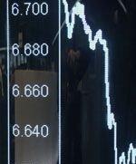 Американские фондовые индексы снизились до минимальных отметок за последние 18 месяцев