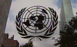 Косово: закат ООН как института мировой политики