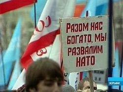 В Симферополе проходит митинг против вступления Украины в НАТО