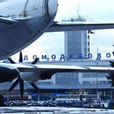 Правительство объединяет ключевые аэропорты в единую сеть