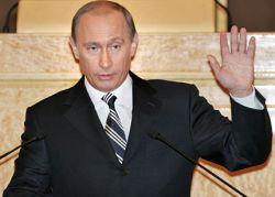 Президент Путин сказал нам, что мы довольны его работой