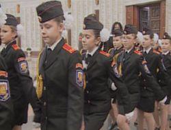 В России откроют кадетский корпус для девочек
