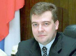 ЦИК: Дмитрий Медведев стал избранным президентом