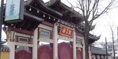 В апреле в Шанхае пройдет мистический праздник
