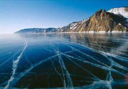 Ледовый поход в защиту Байкала