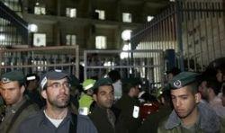 Теракт в Израиле показал неготовность и неумение полиции