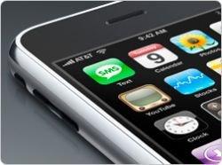 Apple открывает магазин программного обеспечения App Store
