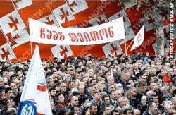 Опрос в Грузии: у оппозиции рейтинг выше, чем у власти
