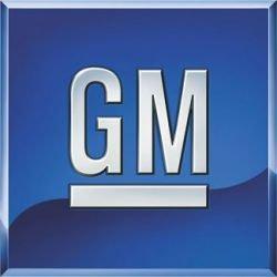 GM сократит 5900 рабочих мест и закроет 11 заводов